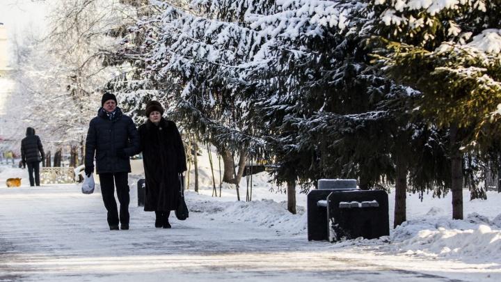 Отступят ли морозы? Прогноз от новосибирских синоптиков на выходные