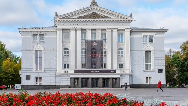 В Перми определились с местом строительства новой сцены Оперного театра