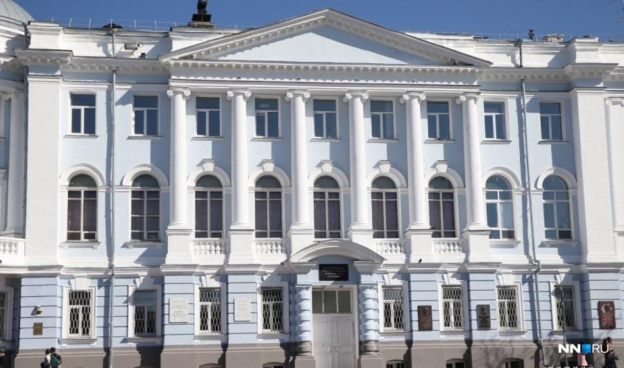 Кандидаты надолжность ректора НижГМА непрошли аттестацию комиссии минздрава России