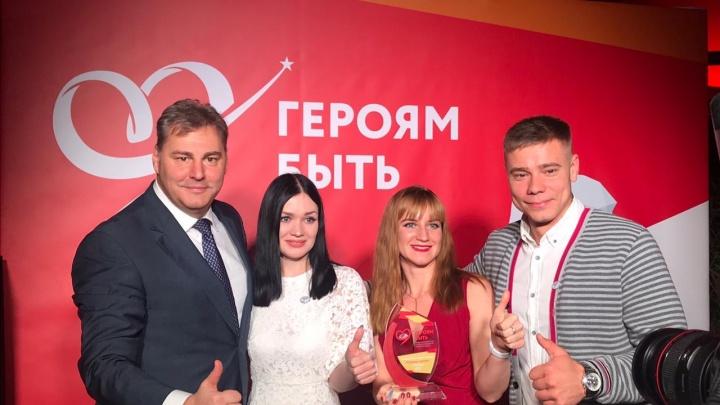 Котельниковцы победили во Всероссийском конкурсе социальных инициатив