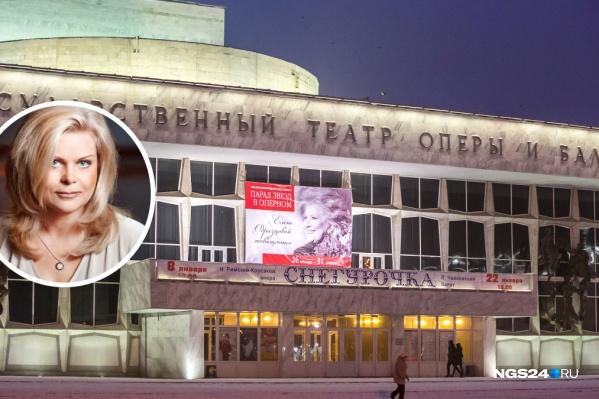 Теперь Юлия Кулакова занимается рекламным продвижением