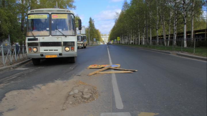 Из-за ремонта канализации с 28 по 29 мая в Архангельске перекроют участок Троицкого проспекта