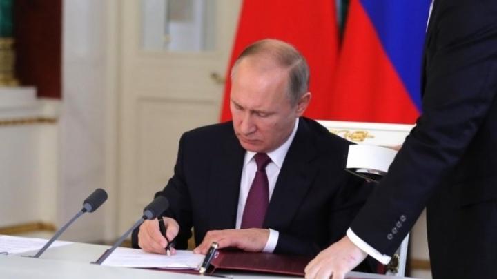 Путин помиловал жительницу Новосибирской области, убившую мужа ножом