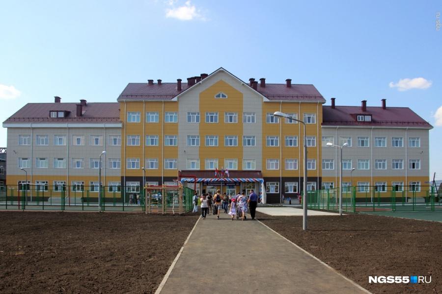 ВОмске школьница впала вкому после падения насоревнованиях