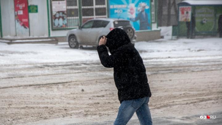Лучше остаться дома: в Самарской области объявили экстренное предупреждение