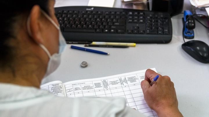 В Самарской области врача оштрафовали за диспансеризацию «мёртвых душ»