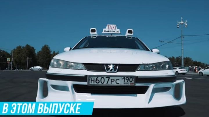 Школьник из Стерлитамака выиграл автомобиль из фильма «Такси»