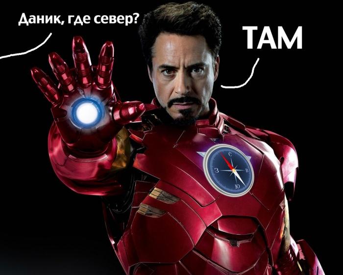 Мем по мотивам Железного Человека