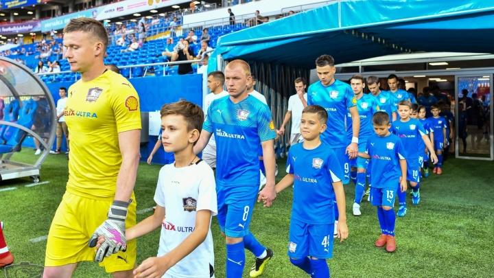 ФК «Чайка» встретился в 1/32 Кубка России с «Интером»