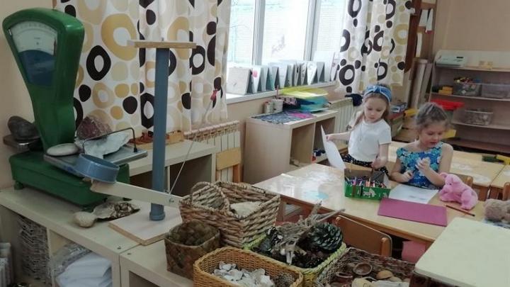 В Красноярске появился детский сад, где нет игрушек