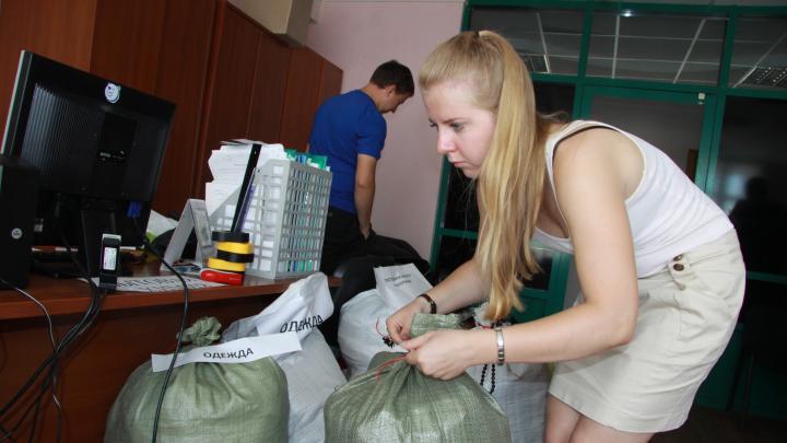 «Отдать, нельзя выкидывать»: куда в Уфе сдать ненужные вещи и продукты