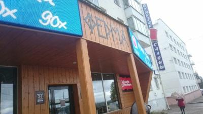 В 30 раз меньше: суд оштрафовал уфимское кафе, которое ранее закрыли по требованию Роспотребнадзора