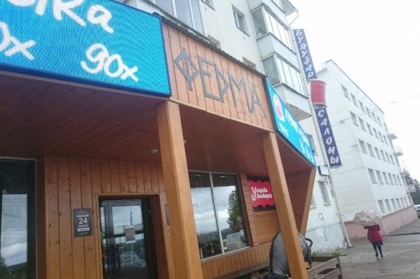 Кафе «Ферма» открылось сразу после заседания суда