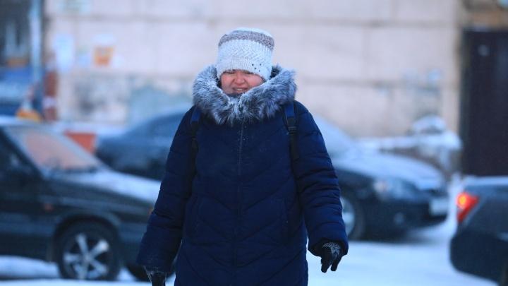 Красноярцам предстоит морозная рабочая неделя