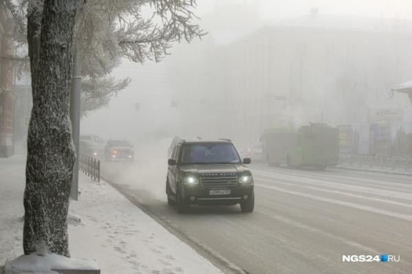 Красноярск в дни «черного неба» погружается в дымку