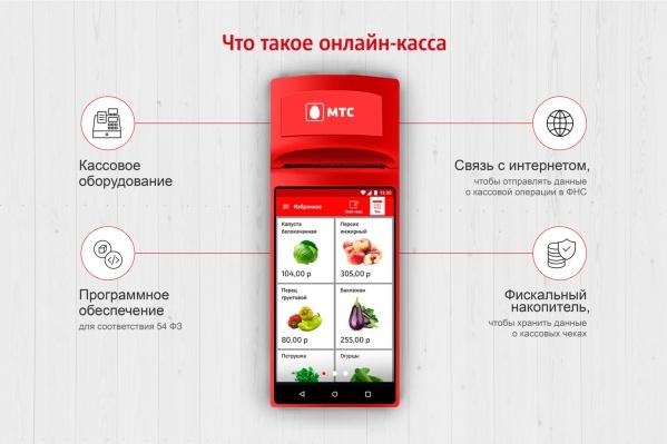 Современный мобильный кассовый аппарат позволит автоматизировать бизнес-процессы