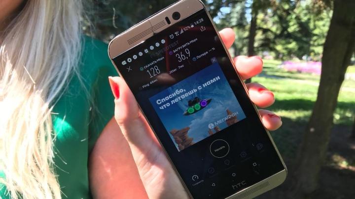 «МегаФон» первым запускает в коммерческую эксплуатацию сервис мобильной идентификации абонентов