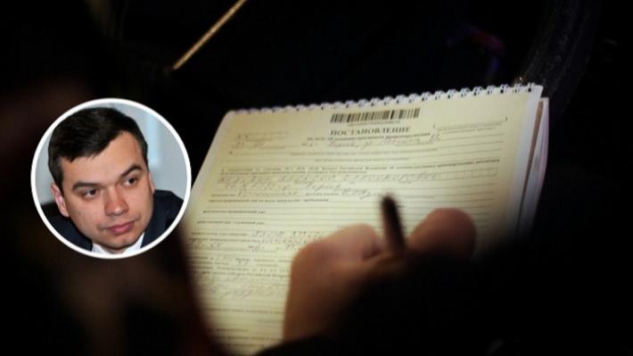 Суд лишил водительских прав председателя пермского крайизбиркома Игоря Вагина