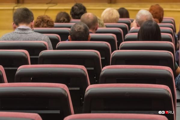 В Самарской области начали менять министров