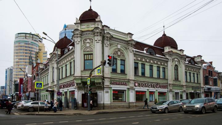 Улицы нашего городка: где справлял Новый год Свердлов и на каждом доме висело имя Троцкого