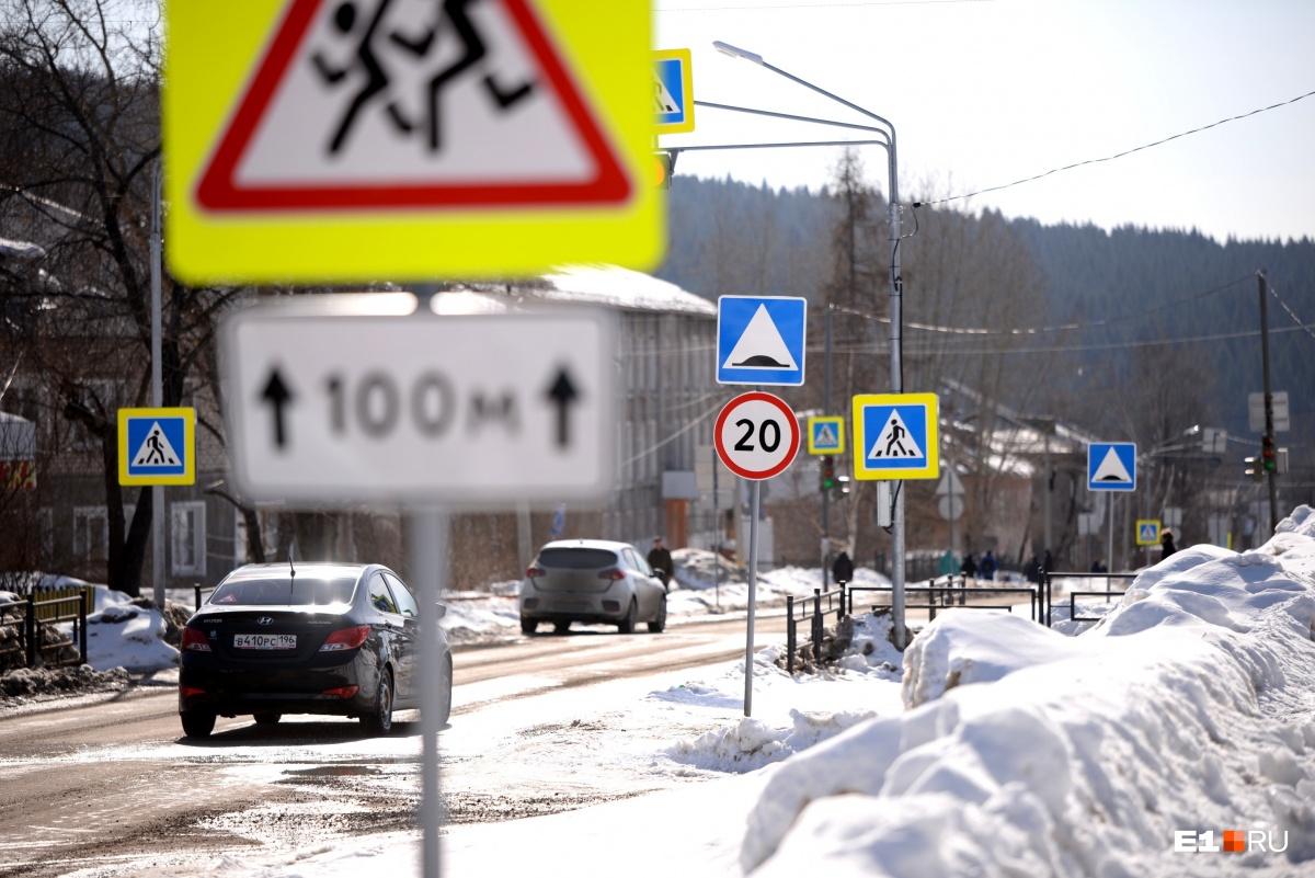 Дорожные знаки на подъезде к местной школе