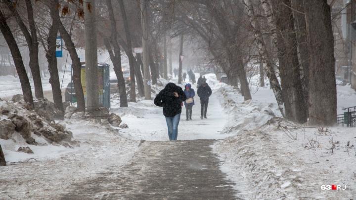 Мокрый снег и ветер: синоптики предупредили о неблагоприятных метеоусловиях