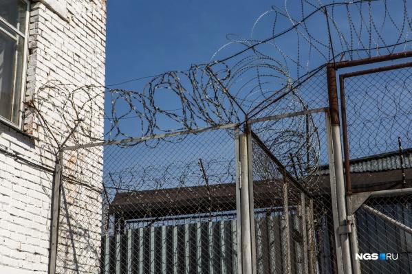 ИК-8 — мужская колония строгого режима, её заключённые ранее уже отбывали наказание в виде лишения свободы