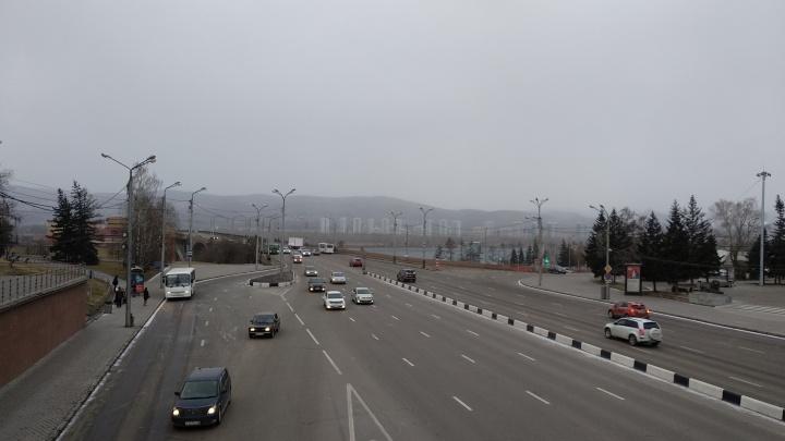Тёплые и безветренные выходные обещают синоптики в Красноярске