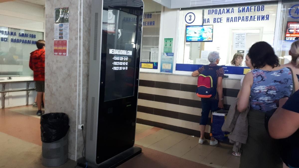 Южный автовокзал, по ожиданиям нашего читателя, должен был измениться к ЧМ (или после), но нет