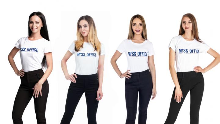 Поддержим красавиц? Нижегородки отстают в голосовании за «Мисс офис — 2019»