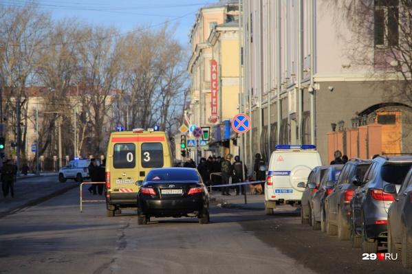 Теракт в архангельском управлении ФСБ произошёл 31 октября 2018 года