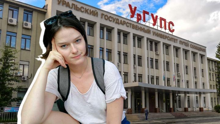 В Екатеринбурге университет отсудил у бывшей студентки 114 тысяч за два года, когда она не училась