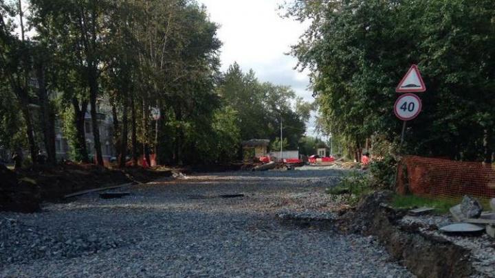 Придётся потерпеть: одну из улиц на Вторчермете после ремонта откроют на три недели позже срока