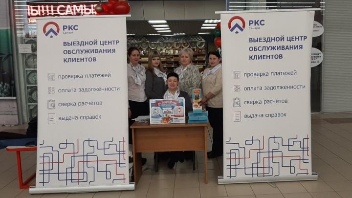 Магия цифр: к Новому 2020 году 2020 абонентов получили подарки от «РКС-Самара»