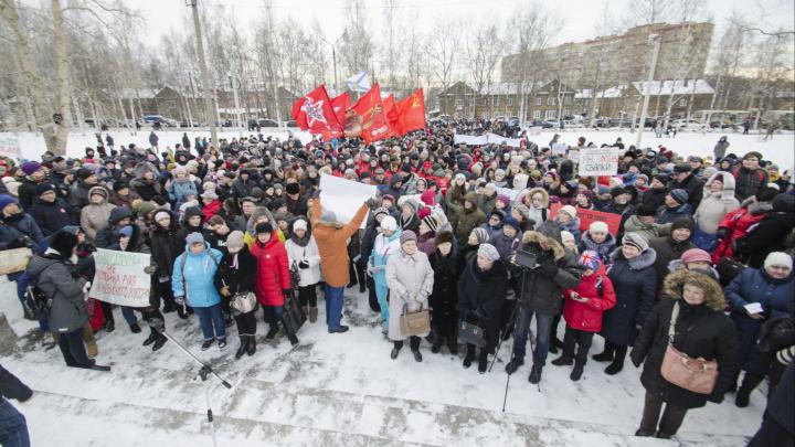 Архангельскую область оценили как самый «встревоженный» регион после Москвы