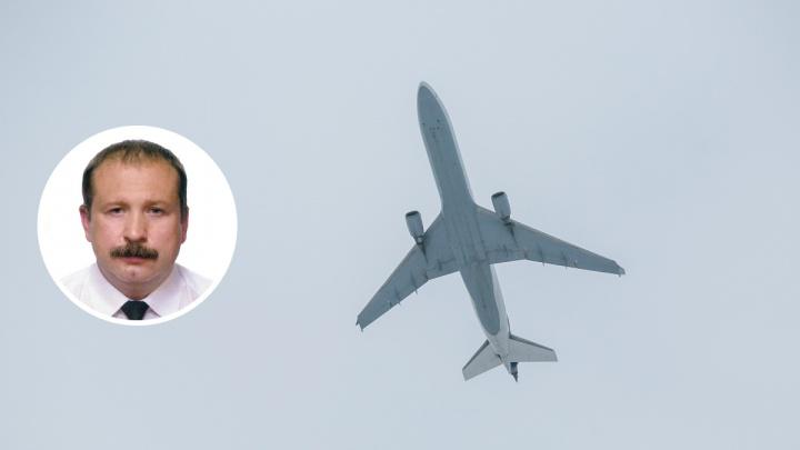 Красноярский связист скончался в больнице Туниса во время служебной командировки