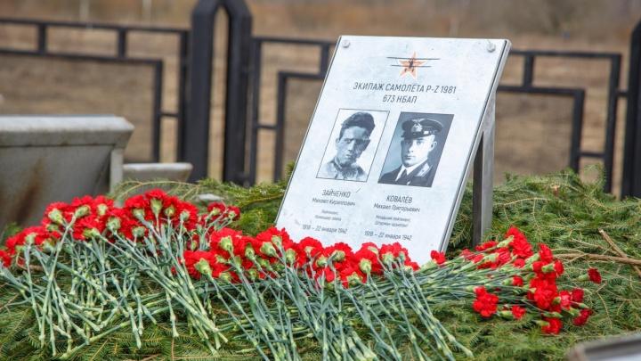 Прах сбитого под Новгородом в 1942-м летчика из Красноярска захоронили в присутствии потомков