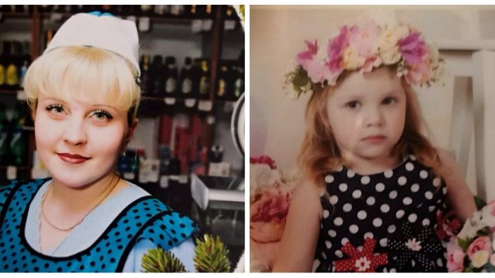 Полиция объявляет поиск: 42-летняя женщина с маленьким ребёнком пропала в Нижнем Новгороде