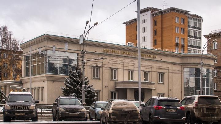 Расстаться всё же нам пришлось: в Новосибирской области на каждые 100 браков приходится 64 развода