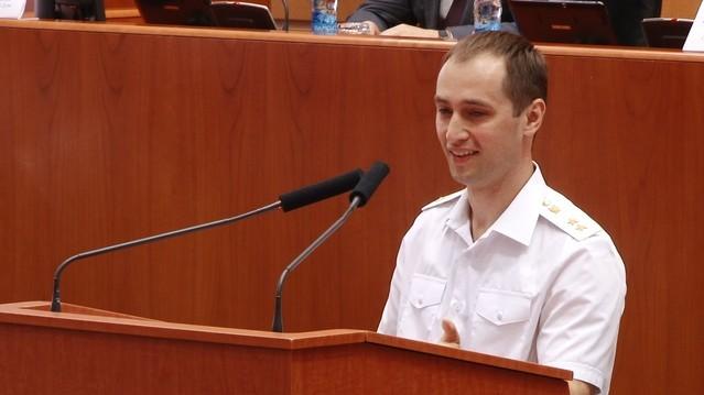 Прокурор Самарской области сменил место работы