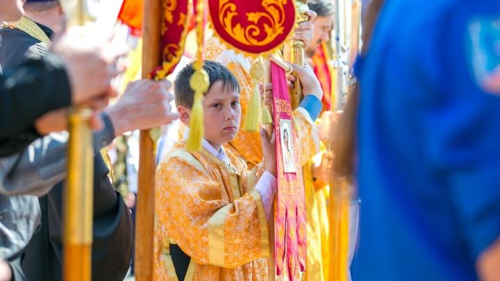 Программа на день семьи и верности: что ожидается в Красноярске