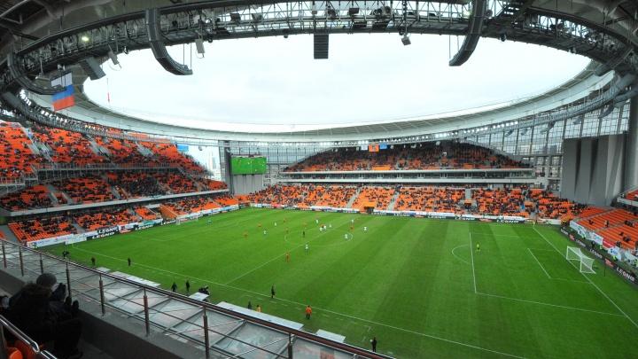 Нужны ваши голоса: «Екатеринбург Арена» борется за звание лучшего стадиона в мире