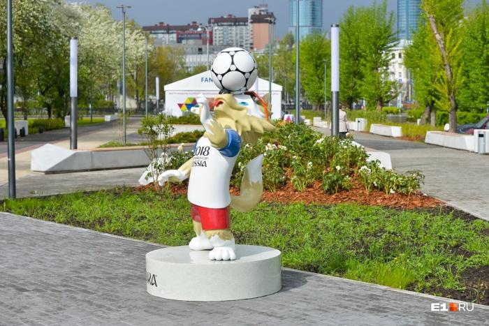 Забивака — официальный талисман чемпионата мира по футболу 2018 года