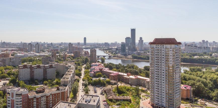 Вид на центр и Городской пруд