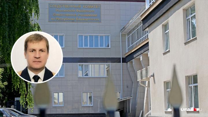 Глава следкома Башкирии ходит пешком и живет в квартире жены: силовики отчитались о доходах