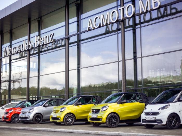 В Екатеринбурге экономичный smart можно купить в АСМОТО МБ