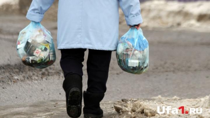 Под Уфой построят комплекс по переработке отходов
