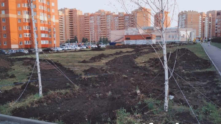 В Уфе появится новый городской парк