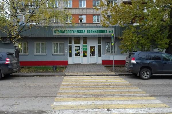 В стоматологии на улице Урицкого в Ярославле закрыли зуботехническую лабораторию