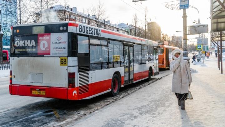 В четырех районах Перми появились новые автобусные остановки